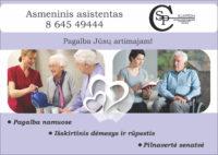 ASMENINIS ASISTENTAS